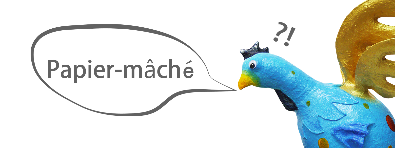 什麼是紙漿藝術Papier-mâché?